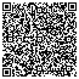 QR-код с контактной информацией организации Истра,ПК