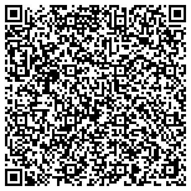 QR-код с контактной информацией организации Бим Казахстан (Bееm Kazakhstan), АО