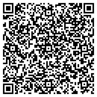 QR-код с контактной информацией организации ВЕТЕРАН-1, ЧП