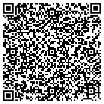 QR-код с контактной информацией организации Miele (Миле), ТОО