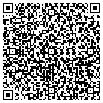 QR-код с контактной информацией организации Макснум, ООО