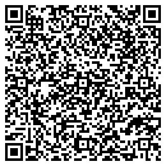 QR-код с контактной информацией организации Глобалвес,ТОО