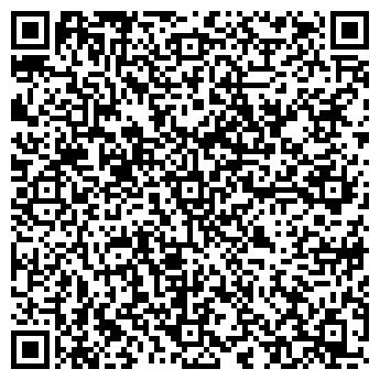 QR-код с контактной информацией организации Lux4you (Люксфою), ТОО