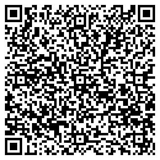 QR-код с контактной информацией организации ВЕТЕРАН-5 МУП ТПЦ