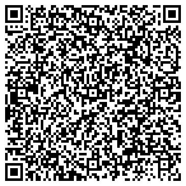 QR-код с контактной информацией организации Абдувалиева Г, ИП