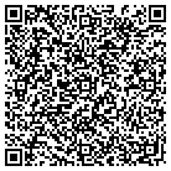 QR-код с контактной информацией организации Vella (Велла), ТОО