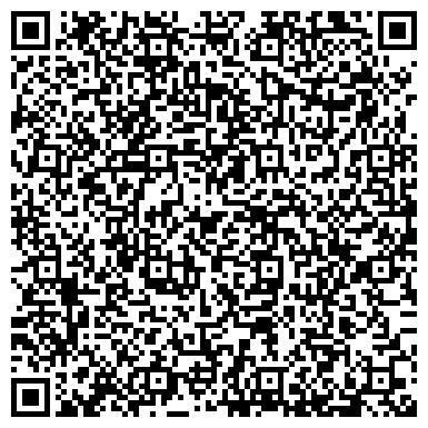 QR-код с контактной информацией организации Холодом Караганда, ТОО