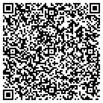 QR-код с контактной информацией организации ZEMIC (ЗЕМИК), ТОО