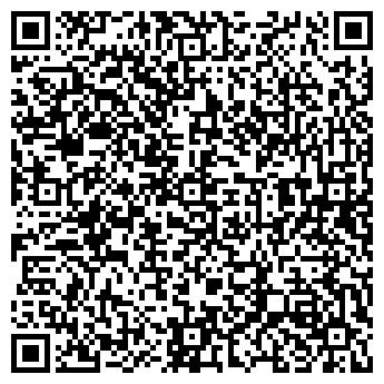 QR-код с контактной информацией организации ЕвразСтройМонтаж, ТОО