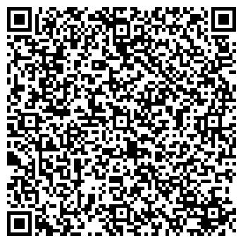 QR-код с контактной информацией организации Анималия, ООО
