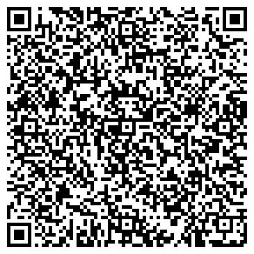 QR-код с контактной информацией организации Company ATG (Компания ЭйТиДжи), ТОО