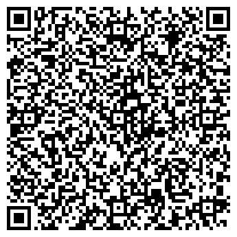 QR-код с контактной информацией организации Арлекс, УП