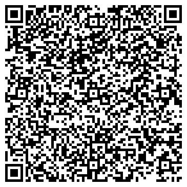 QR-код с контактной информацией организации Bayaros Company (Баярос Компани), ТОО