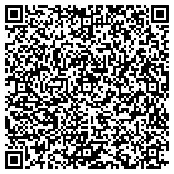 QR-код с контактной информацией организации Мустафа, ТОО