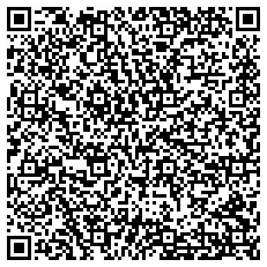 QR-код с контактной информацией организации Уралтехнострой-Азия, ТОО