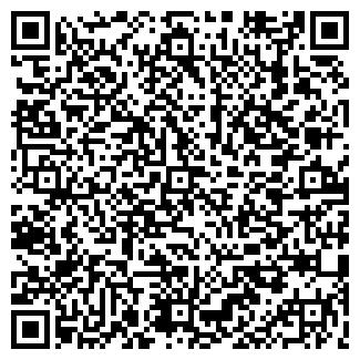 QR-код с контактной информацией организации Dior di Eva