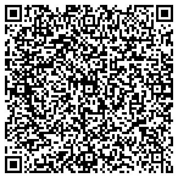 QR-код с контактной информацией организации Орал Интерьер, ТОО