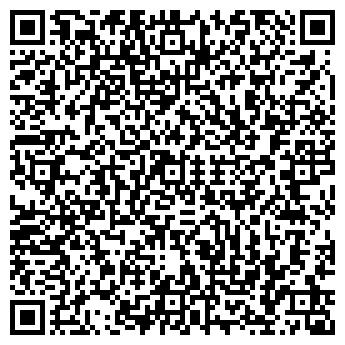 QR-код с контактной информацией организации УП «Адрастейф»