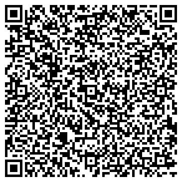 QR-код с контактной информацией организации Vita-Stile (Вита-Стиль), ТОО