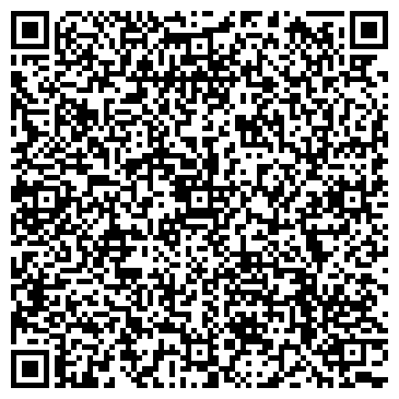QR-код с контактной информацией организации ADP Unit (ЭЙ ДИ ПИ Юнит), ТОО