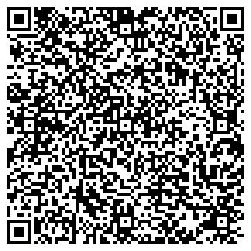 QR-код с контактной информацией организации Квадрифойл, ЧУП