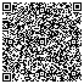 QR-код с контактной информацией организации Белкорол, ООО