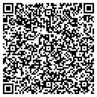 QR-код с контактной информацией организации Гефа, ТОО