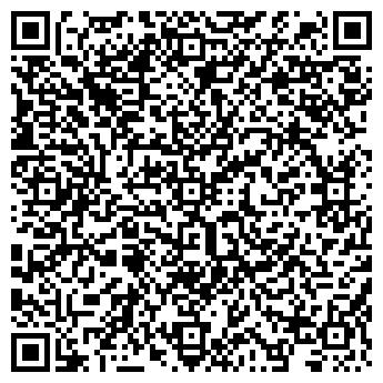 QR-код с контактной информацией организации Маркировка, ОДО
