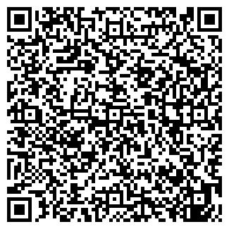 QR-код с контактной информацией организации Армит, ТОО