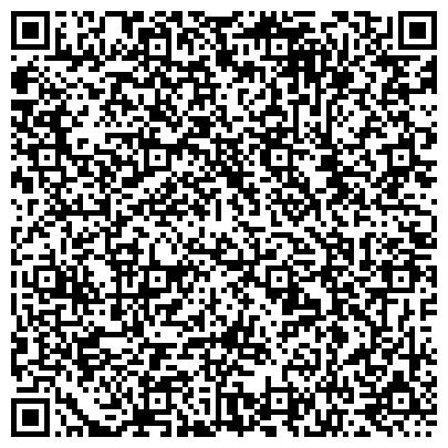 QR-код с контактной информацией организации Асар-Восток плюс, ТОО