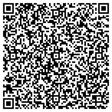 QR-код с контактной информацией организации Lt Group (ЭлТи Групп), ИП