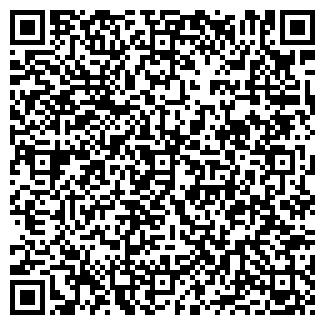 QR-код с контактной информацией организации Тайф, ТОО