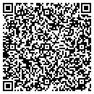 QR-код с контактной информацией организации Сезон-макс
