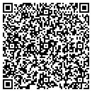 QR-код с контактной информацией организации ВИЛЬБОЙ С. Г., ЧП