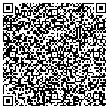 QR-код с контактной информацией организации Цвет Рекламы, ООО
