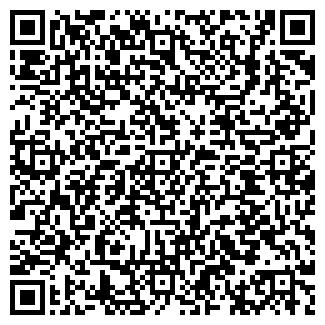 QR-код с контактной информацией организации Нурике, ТОО
