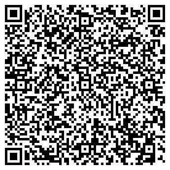 QR-код с контактной информацией организации Bilnex, ТОО