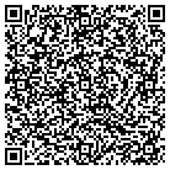QR-код с контактной информацией организации Еврохолод, ООО