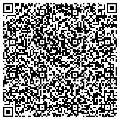 QR-код с контактной информацией организации Дилда Трейдинг (Dilda Trading), ТОО