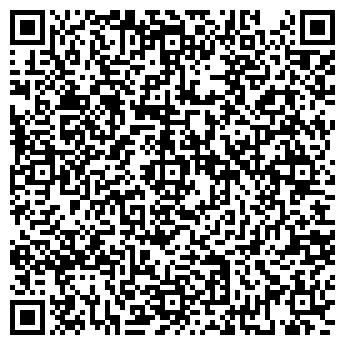 QR-код с контактной информацией организации Naila (Нейла),ТОО