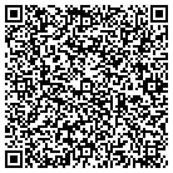 QR-код с контактной информацией организации Гранд Отель Сервис, ТОО