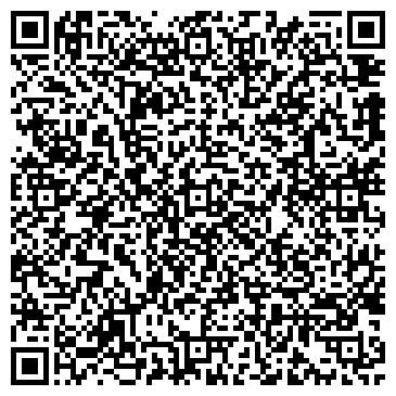 QR-код с контактной информацией организации Вита Люкс, ТОО