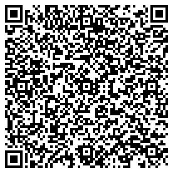 QR-код с контактной информацией организации Диналком, ЧУП