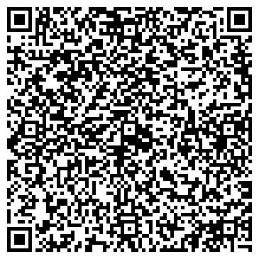 QR-код с контактной информацией организации Expo smart (Экспо смарт), ТОО