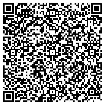 QR-код с контактной информацией организации Аверс, ТОО