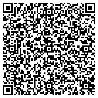 QR-код с контактной информацией организации харвес