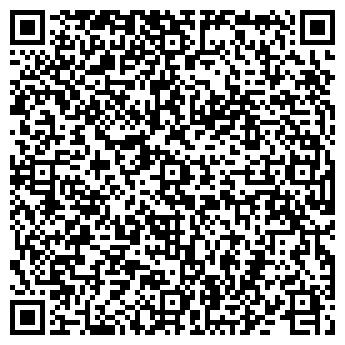 """QR-код с контактной информацией организации ООО """"Камри Украина"""""""