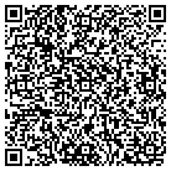 """QR-код с контактной информацией организации Общество с ограниченной ответственностью ООО """"Мир Весов"""""""