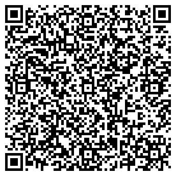 QR-код с контактной информацией организации Алеx