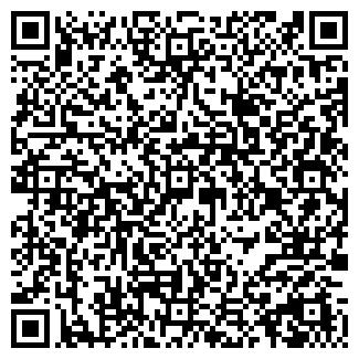 QR-код с контактной информацией организации Общество с ограниченной ответственностью KazTen